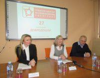 Gradski centar za socijalni rad u Beogradu obeležio 27 godina rada