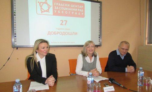 Градски центар за социјални рад у Београду обележио 27 година рада