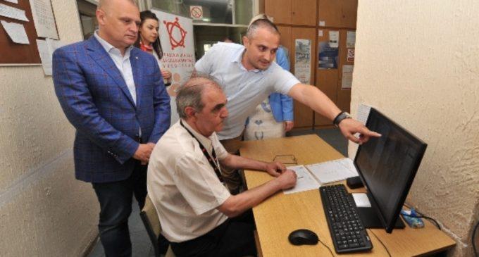 Паник-тастери и видео надзор у ГЦСР за већу безбедност запослених и корисника