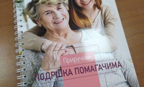 """Представљен Приручник """"Подршка помагачима"""""""