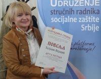 Републичка награда за руководиоца Одељења Стари град