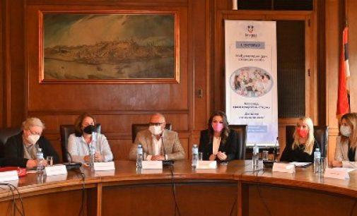 """Конференцијом """"Београд, пријатељ старих, да нико не остане сам"""" обележен Међународни дан старих"""